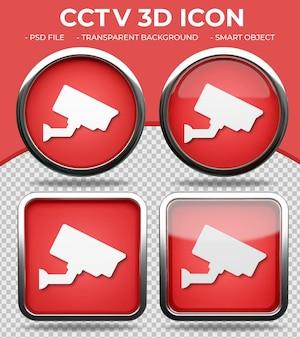 リアルな赤いガラスボタン光沢のある円形と正方形の3dcctvカメラアイコン