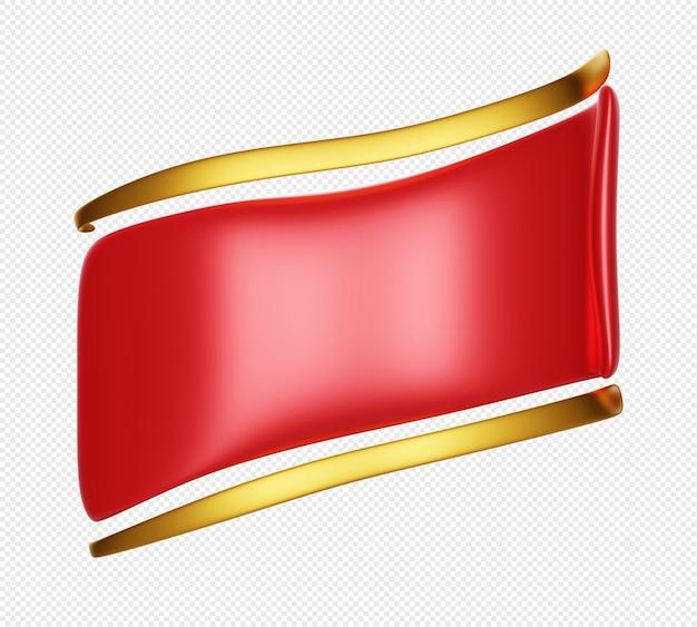 Реалистичная красно-золотая платформа или эмблема для логотипа или заголовков изолированы