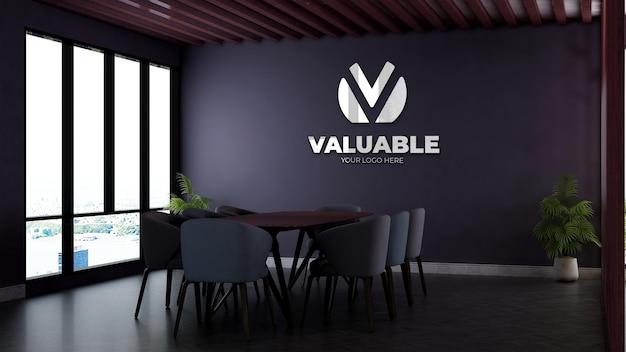 Реалистичный макет логотипа стены в офисе, конференц-зале