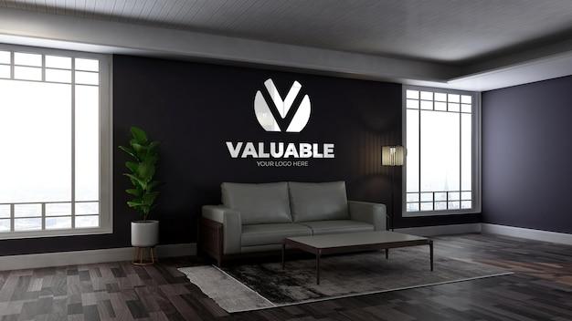 Реалистичный макет логотипа на стене в деревянном холле офиса в зале ожидания