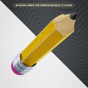 学校に戻るためのリアルな黄色の鉛筆