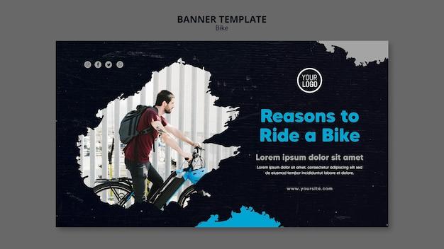 Причины ездить на велосипеде, шаблон баннера