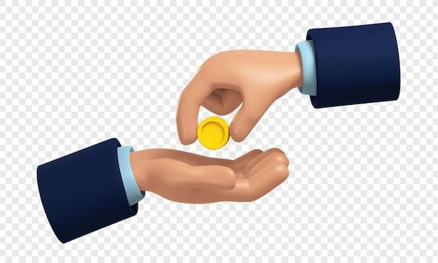 お金を受け取るコインを与える手はもう一方の手にコインを与える慈善団体分離3dイラスト