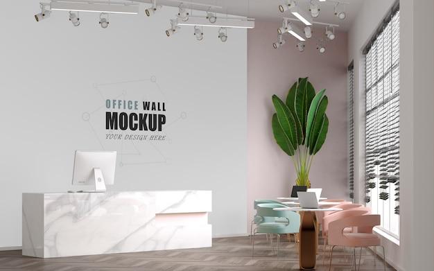 현대적인 디자인 벽 모형이있는 리셉션 공간