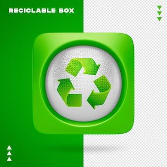 Коробка для переработки в 3d-рендерине изолирована