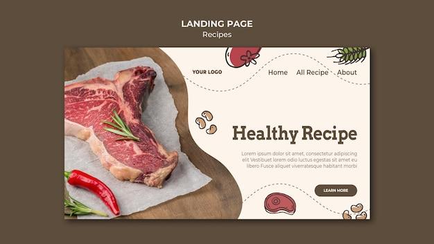 Recipes landing page