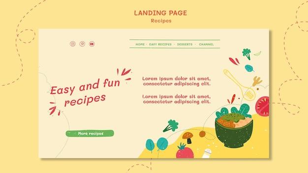 Шаблон рецептов веб-сайта