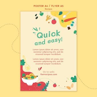 レシピのウェブサイトのポスターテンプレート