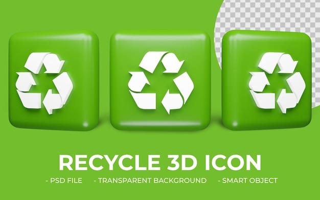 휴지통 또는 재활용 녹색 아이콘 3d 렌더링 절연