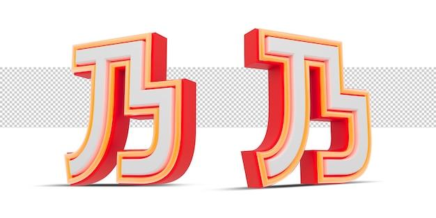 Red 3d alphabet  japan style with orange neon light, 3d rendering. Premium Psd