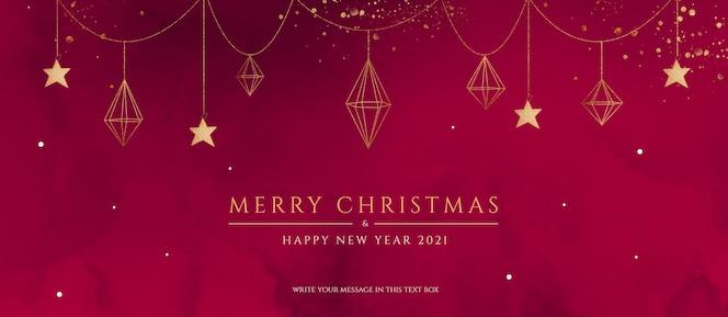 エレガントな装飾が施された赤と金色のクリスマスバナー