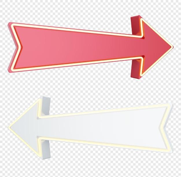 分離されたランプと赤と白のモダンな矢印