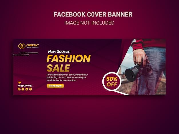 Красный динамичный элегантный дизайн обложки facebook дизайн моды