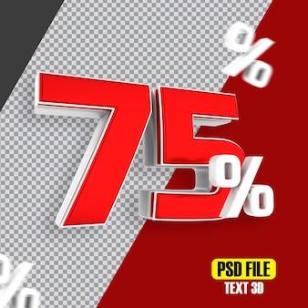 プロモーションの75%オフの赤いセール
