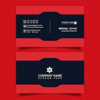 Красная форма psd визитная карточка