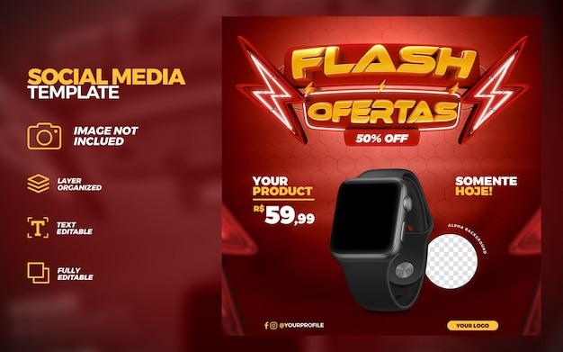 Red social media flash offers promotion instagram post template 3d render