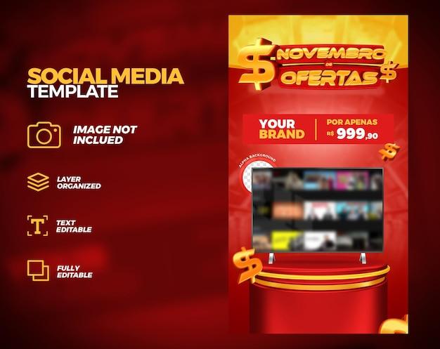 Red social media november offers promotion instagram post template 3d render