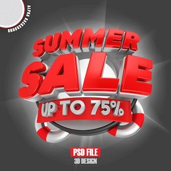 Красная летняя распродажа 75 3d рендеринг баннера