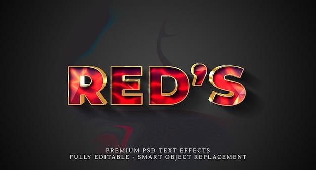 赤いテキストスタイルの効果