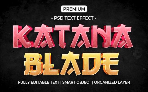 Красный желтый металлический текстовый эффект шаблон
