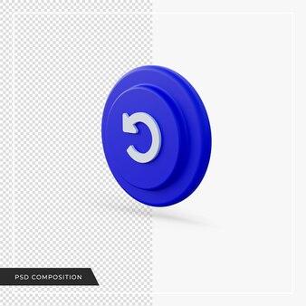 3d 렌더링에서 파란색 화살표 아이콘 새로 고침