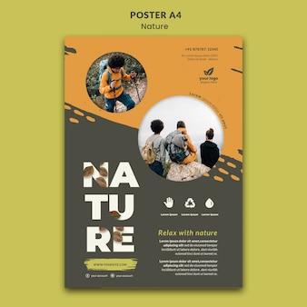 自然とリラックスa4ポスター