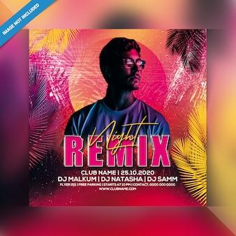 Remix ночной флаер