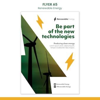 再生可能エネルギーチラシテンプレート