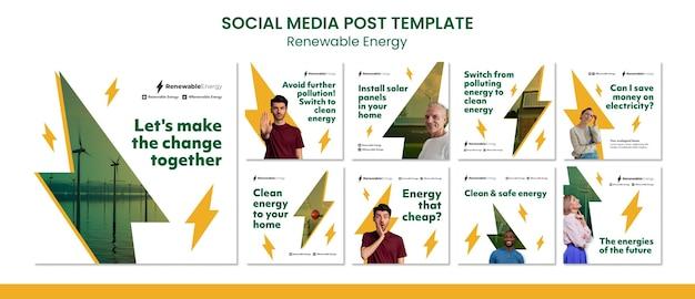 재생 에너지 인스타그램 게시물 디자인 템플릿