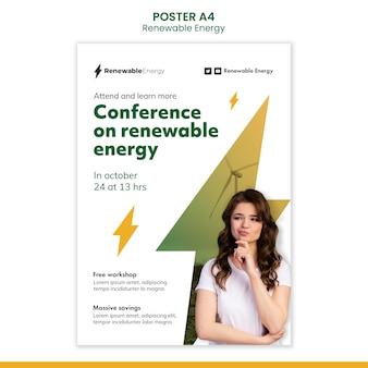 再生可能エネルギーポスターテンプレート