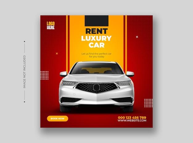 Прокат роскошных автомобилей в социальных сетях и шаблон поста в instagram