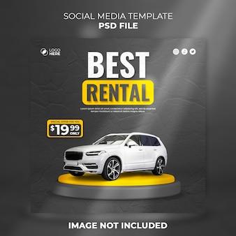렌터카 소셜 미디어 게시물
