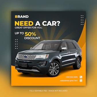 Renting car banner template