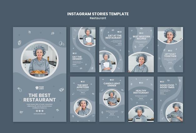 Шаблон истории ресторана instagram