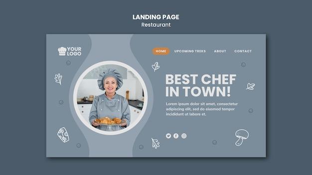 레스토랑 광고 방문 페이지 템플릿