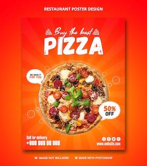 Шаблон рекламного плаката для ресторанного бизнеса
