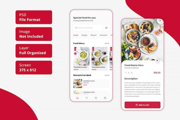 식당 음식 배달 또는 식당 음식 택배 모바일 앱 ui 디자인