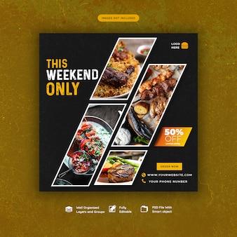 Restaurant food social media banner template