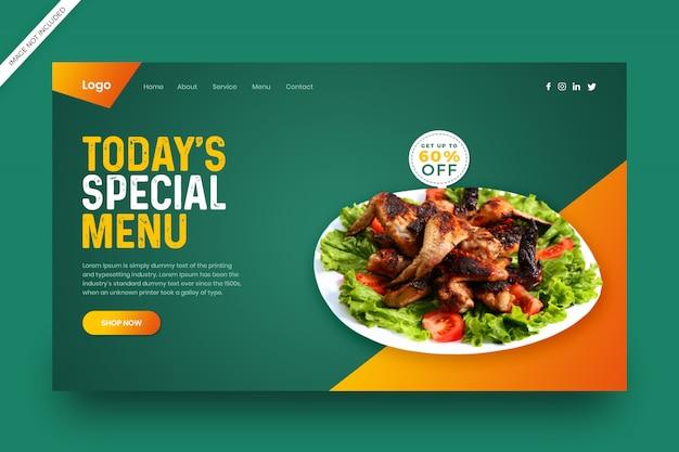 Шаблон целевой страницы ресторана