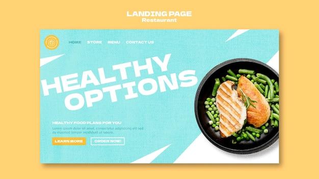 Restaurant landing page template