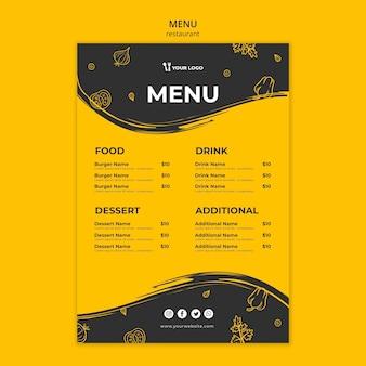 레스토랑 메뉴 템플릿