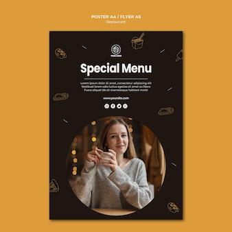 레스토랑 포스터 템플릿