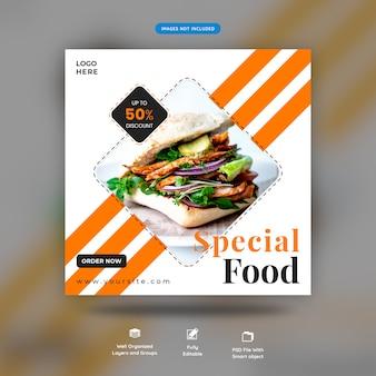 Restaurant sale banner and instagram square post template design premium psd
