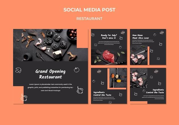 レストランのソーシャルメディアの投稿テンプレート