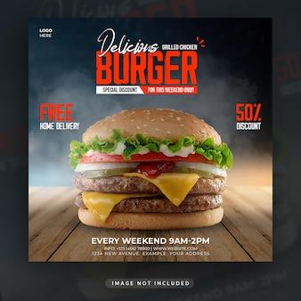 Restaurant social media post or web banner design