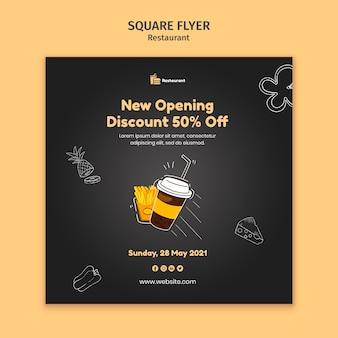Restaurant square flyer template Premium Psd