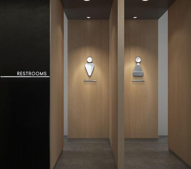 화장실 사인 모형