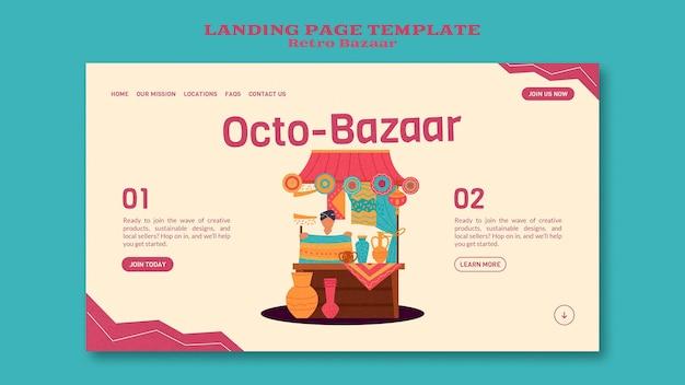 Retro bazaar web template