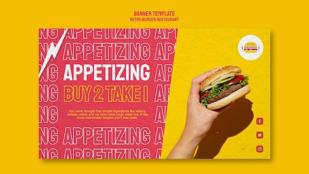 레트로 버거 레스토랑 배너 디자인 무료 PSD 파일