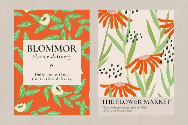 ポスターのレトロな花柄テンプレートセット